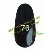 Гель-лак Kodi №076 (черный, эмаль), 8мл