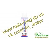 Monomer Purple (Мономер фиолетовый) KODI, 100мл