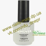 Cuticle Remover , 15мл