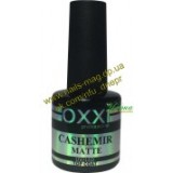 Top OXXI Professional CASHEMIR, 8мл