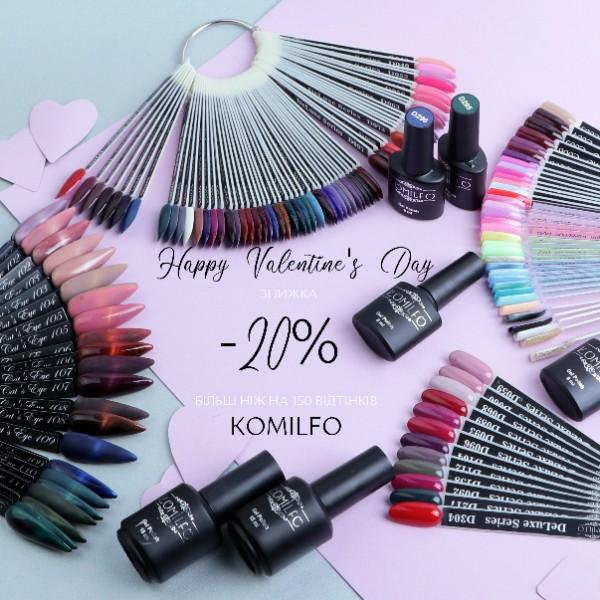 -20% на более 150 цветов от ТМ Комильфо!