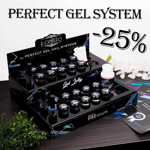 Наростити нігтики будь-якої довжини і форми тепер легко і швидко з гелевою системою Komilfo Gel Premium і Komilfo Gel Jelly