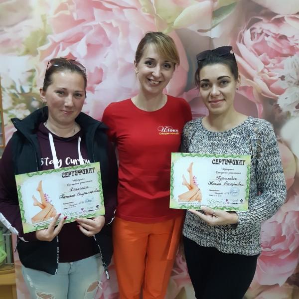 Алена и Татьяна стали моими очередными выпускницами курса Мастер Шугаринга.