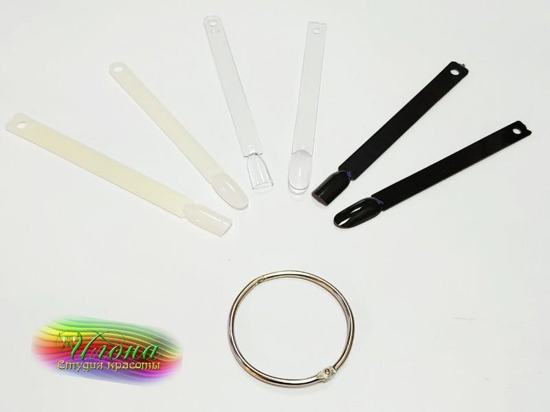 Типсы для образцов на кольце