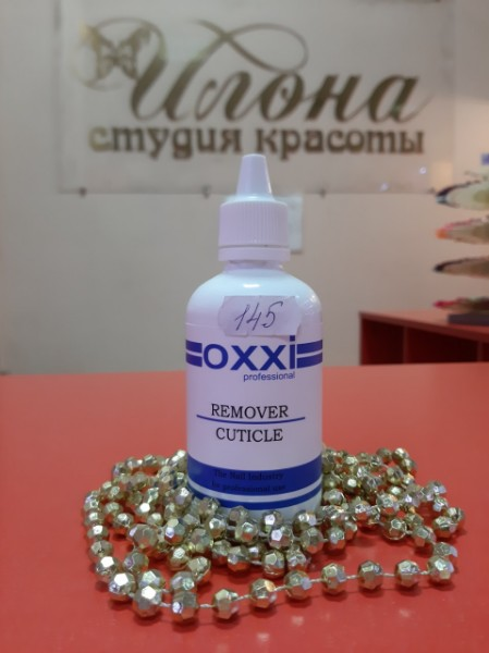 Ремувер OXXI Cuticle Remover: