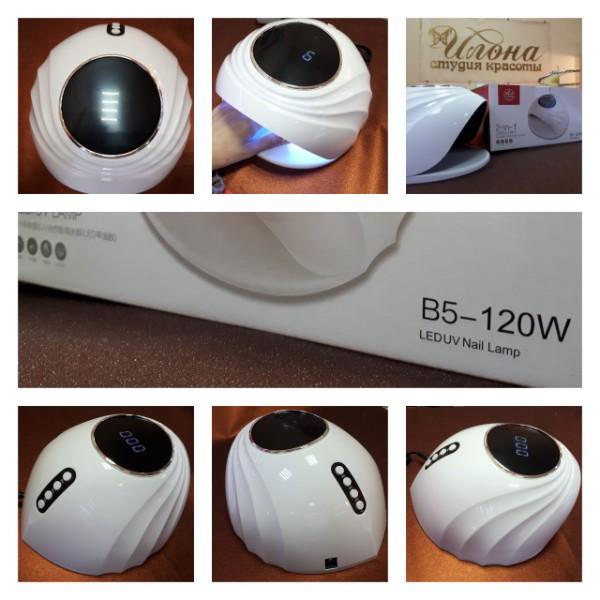 НОВИНКА: LED УФ-Лампа В5 - 120W в форме ракушки.