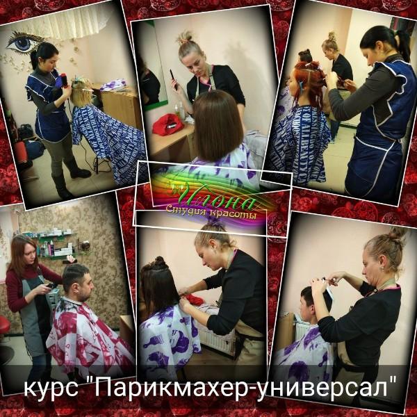 НУЖНЫ МОДЕЛИ -стрижка -покраска -плетение кос