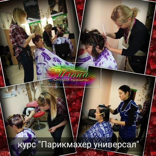 Студия красоты Илона предлагает всем желающим обучиться престижной и увлекательной профессии:)