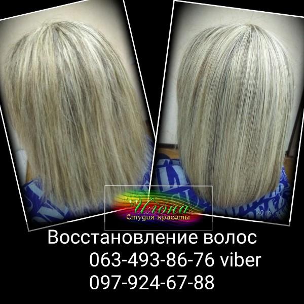 Немножко красоты для ваших волосиков.