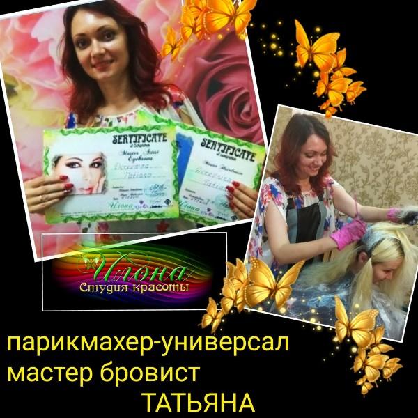Прекрасная выпускница Танюша;))