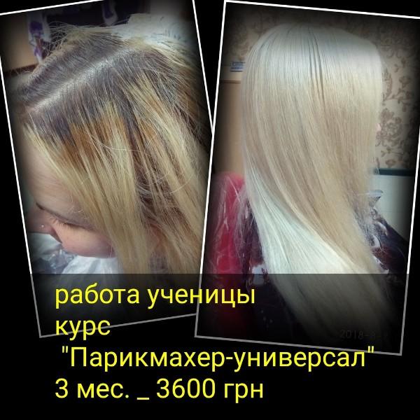 Каждая женщина знает, что поход к парикмахеру и стилисту снимает усталость и стресс