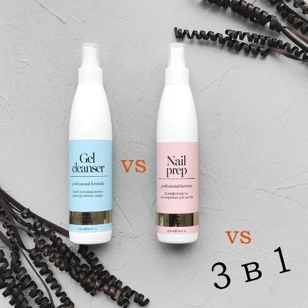 В чем разница между Nail Prep и Cleanser?