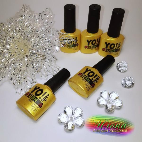 YO!Nails Plushka - с помощью этого топа можно создать обворожительный эффект матовости