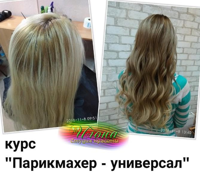 Волосы – это одно из главных украшений женщины.