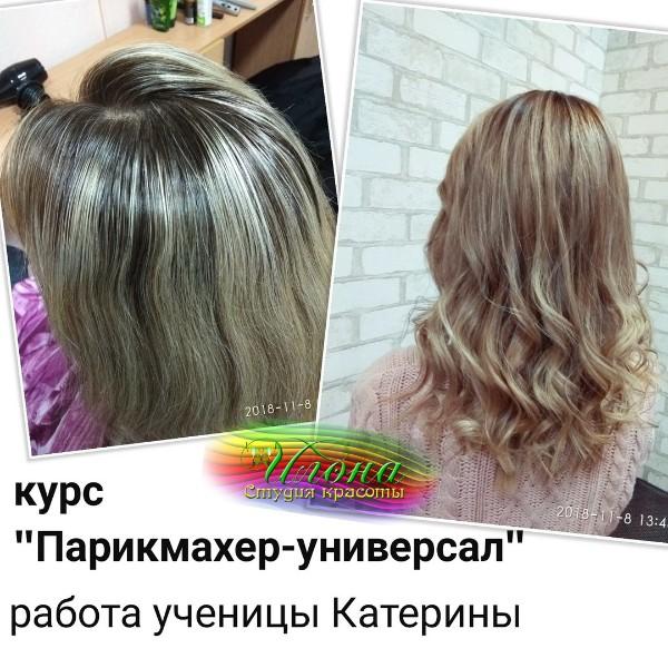 КУРС ПАРИКМАХЕР УНИВЕРСАЛ!