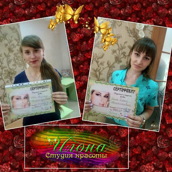 Поздравляем с окончанием курса Надежду и Елену :)))