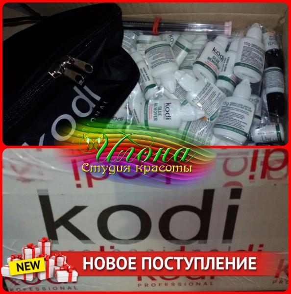 Самый ожидаемый ящичек KODI Professional!