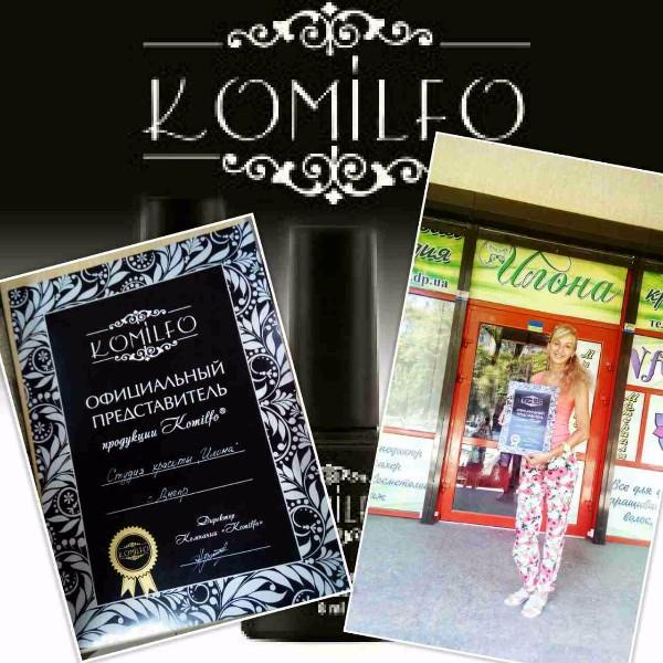 УРА! Я получила очень важный и красивый сертификат Официального представителя Комильфо.