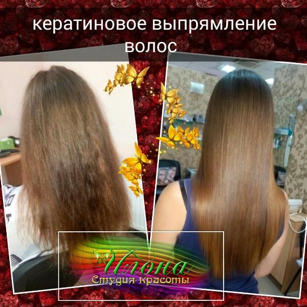 На процедуру кератинового выпрямления волос приходят не только девушки с вьющимися и непослушными волосами.