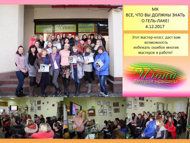 МК: ВСЕ, ЧТО ВЫ ДОЛЖНЫ ЗНАТЬ О ГЕЛЬ-ЛАКЕ! 04.12.2017