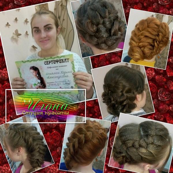 Работа Карины на курсе плетения!