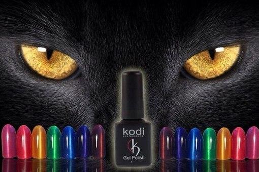 Гель лаки KODI Professional «Moon light» (эффект кошачьего глаза)!